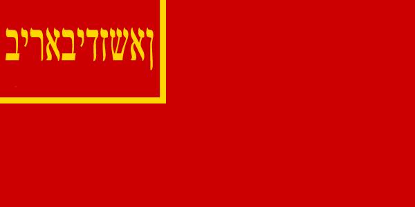 flag thread iii