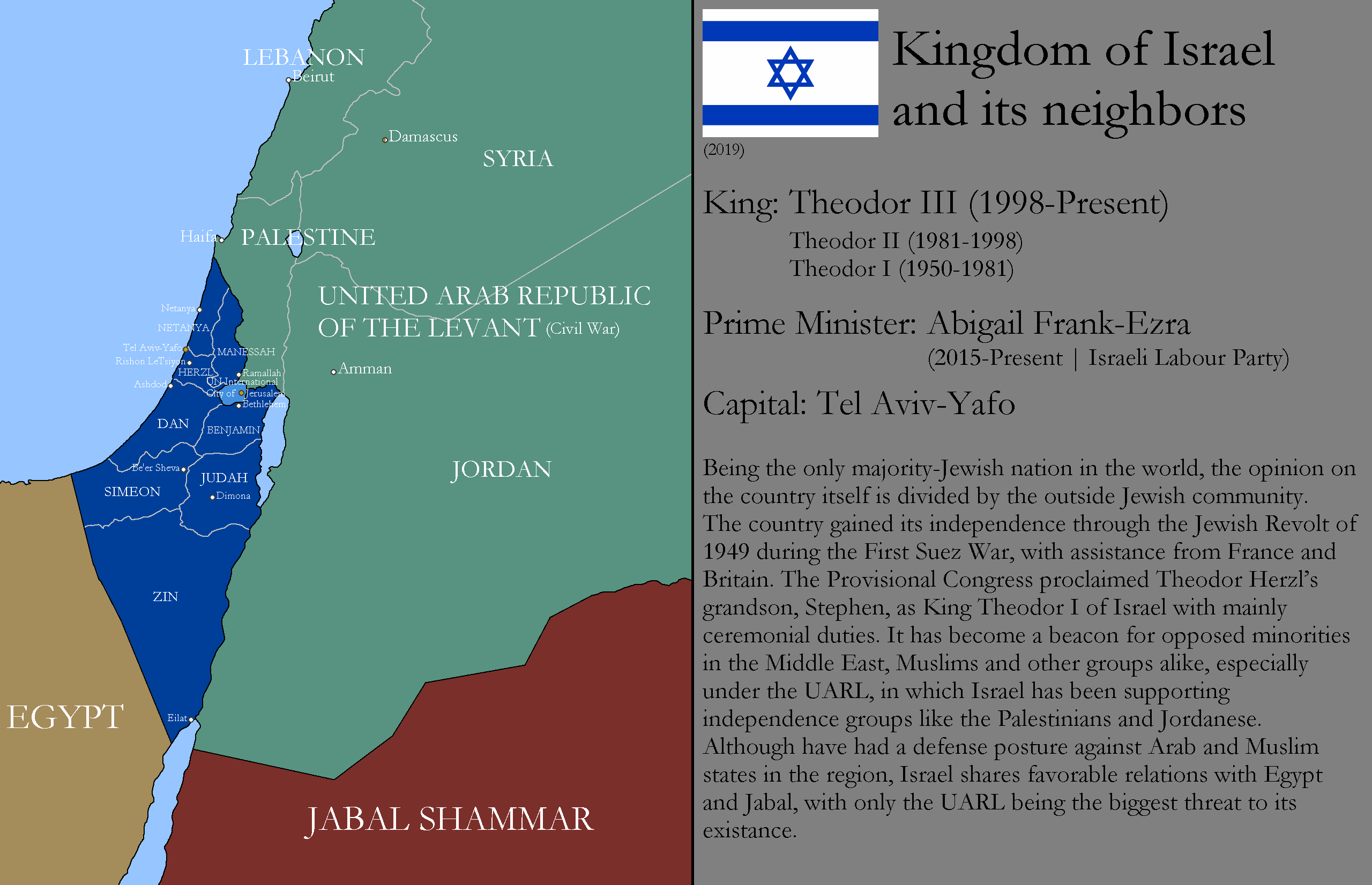 Kingdom of Israel and its neighbors.png