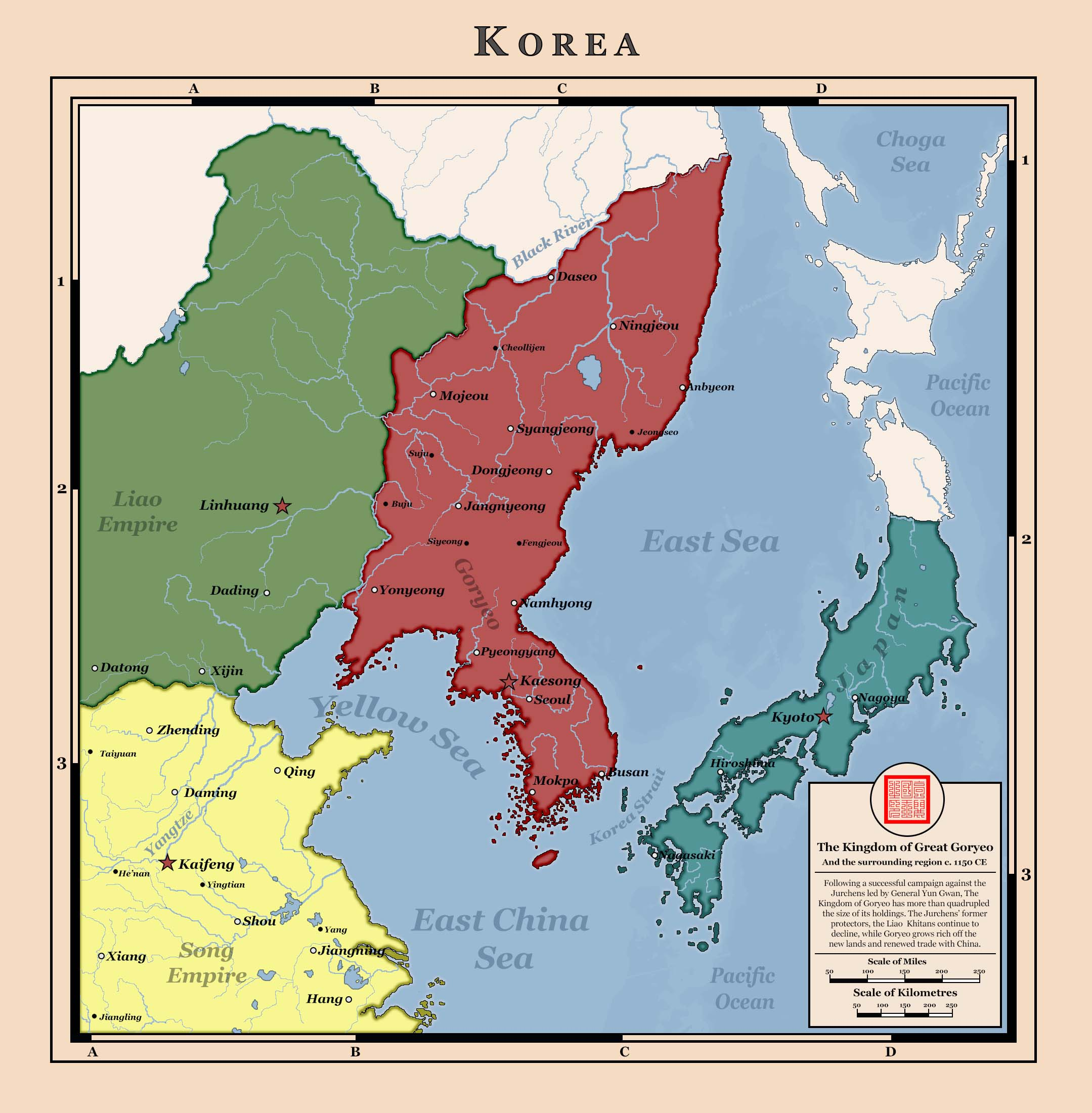 Korean Manchuria - main - zoomed 2.jpg