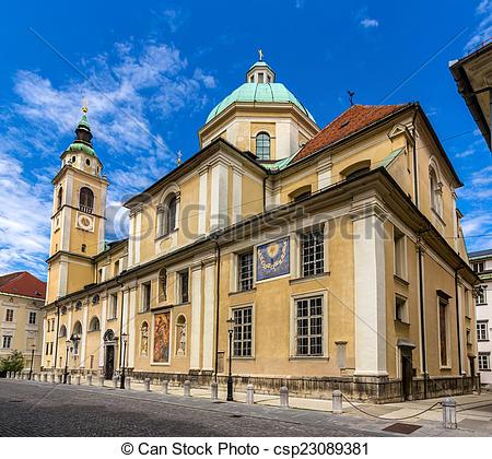 Ljubljana Cathedral.png