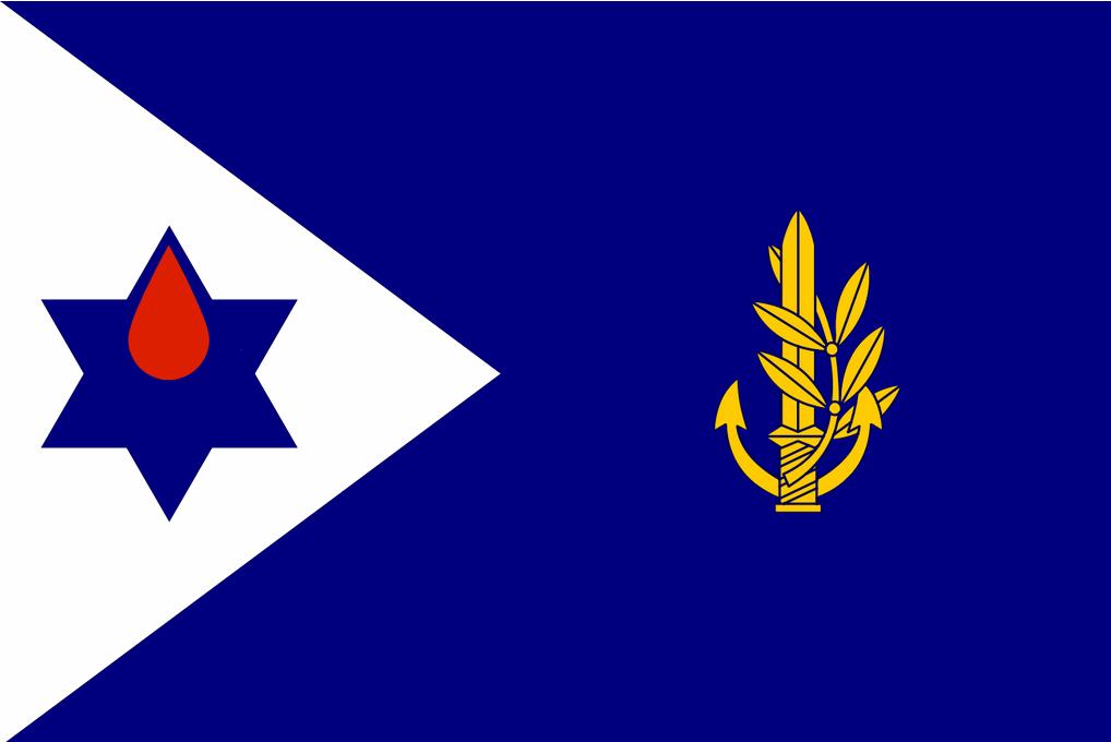 navyisrael.png