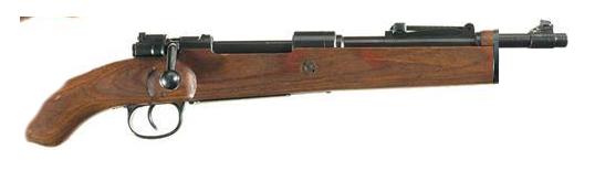 Obrez Mauser.png
