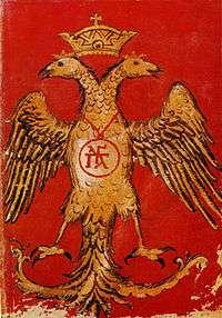 Palaeologoi_eagle_XV_c_Byzantine_miniature.jpg