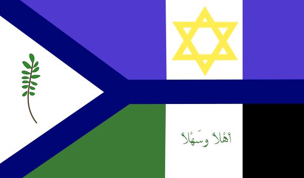 PaloIsraelstineflag.png
