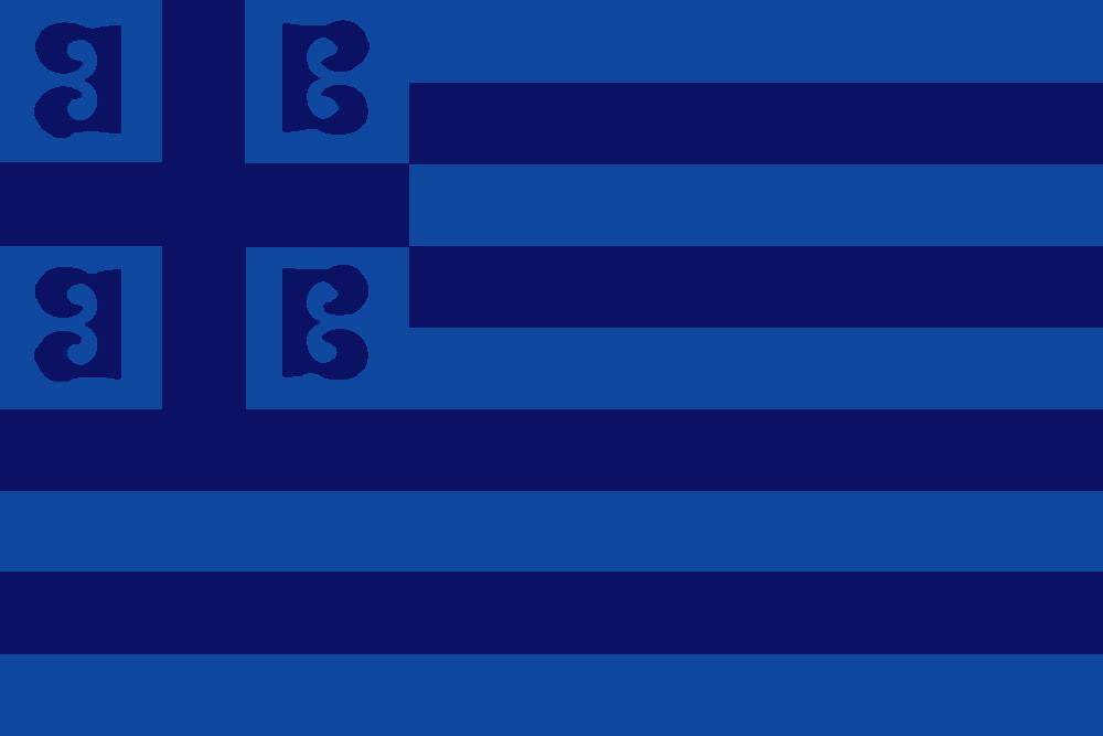 Post-Roman Greek Flag.png