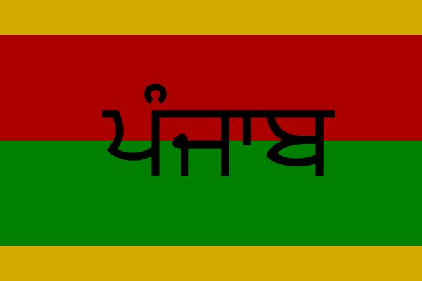 Punjab.png