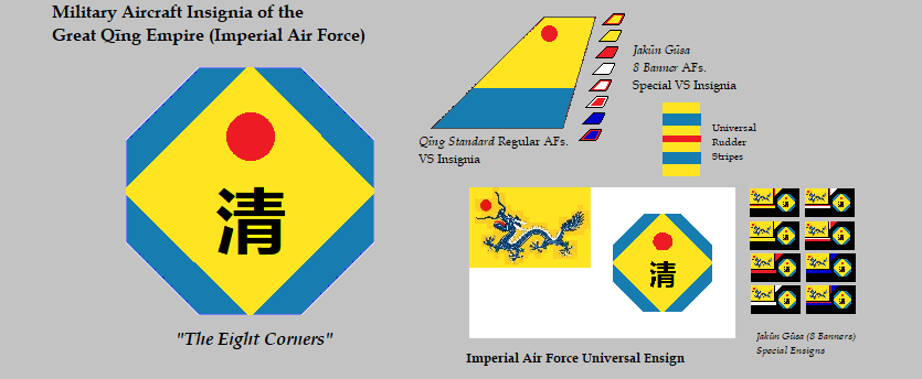 Qing air force.png