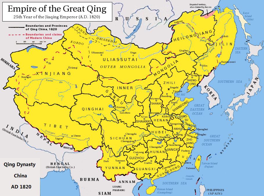 an overview of qing empire