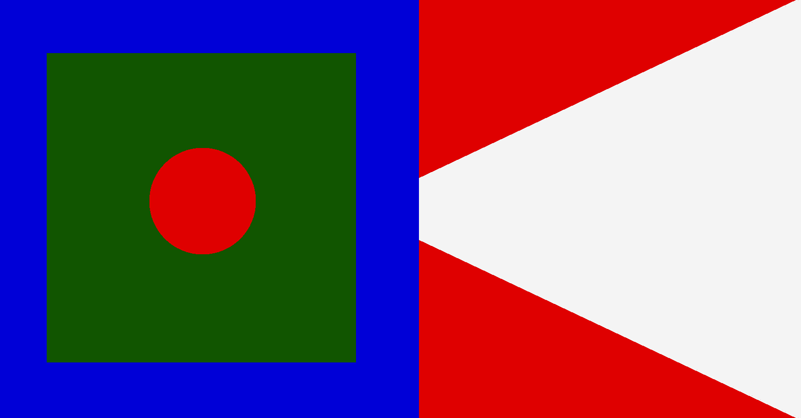 Rominian Flag 2.png