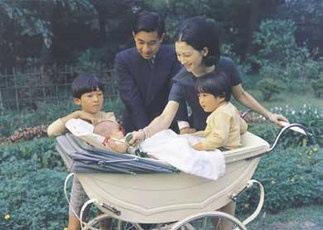 Royal Imperial Family.jpg