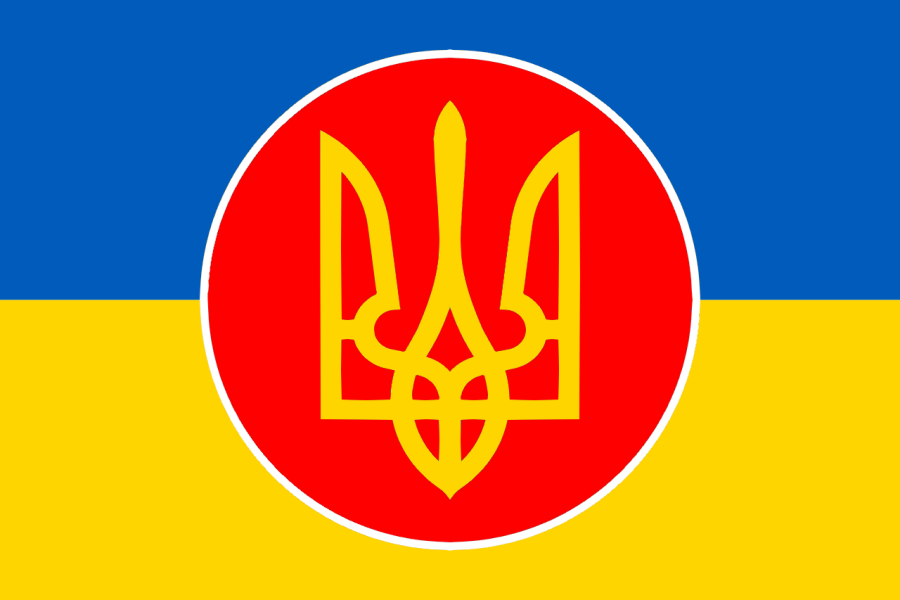 Royal_Standard_of_the_Prince_of_the_Hetman_of_Ukraine_(1918).svg.png