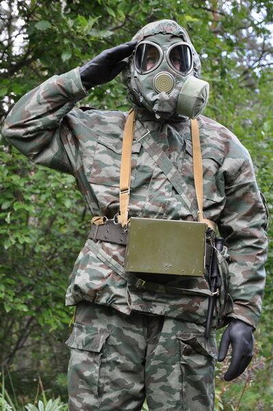 Russian_PMK-3_Gas_Mask.jpg