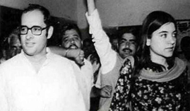 Sanjay & Maneka Gandhi.jpg