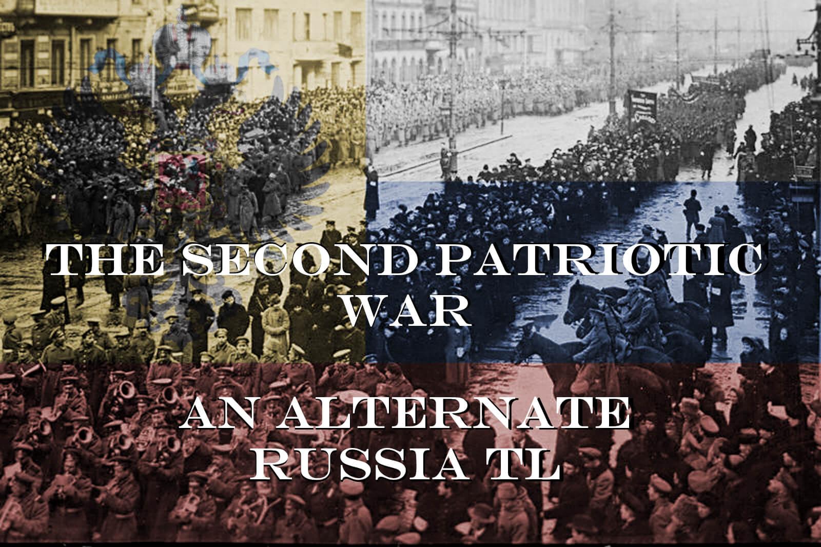 Second Patriotic War.jpg