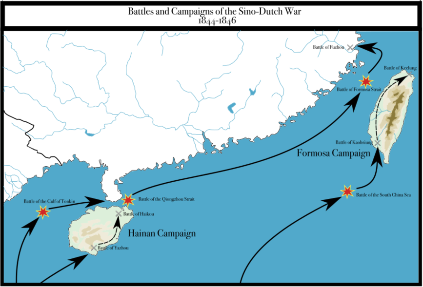 Sino–Dutch conflicts