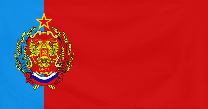 russia comunism The birth of communism in russia began in 1917 under the leadership of vladimir lenin three years later, a soviet agent named grigorii voytinskii arrived in china and began to help build the communist party there.