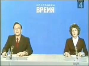 soviet-tv.jpg