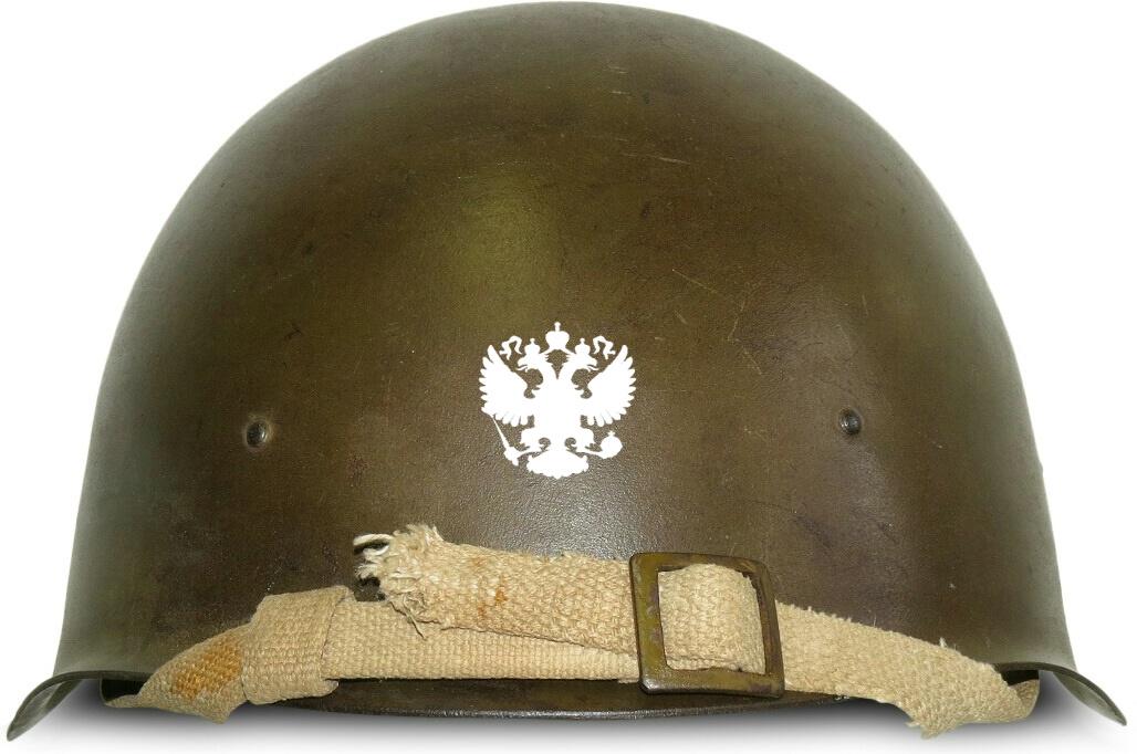 steel-helmet-ssh-40-russian-ssh-40-manufactured-by-lmz-1944--137317.jpg