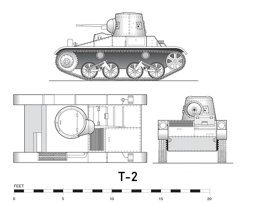 T-2.png