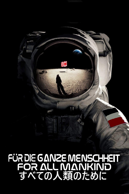 TL191versionFor All Mankind Poster.jpg