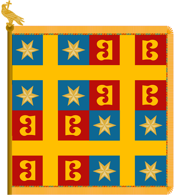 Two Romanias Flag.png