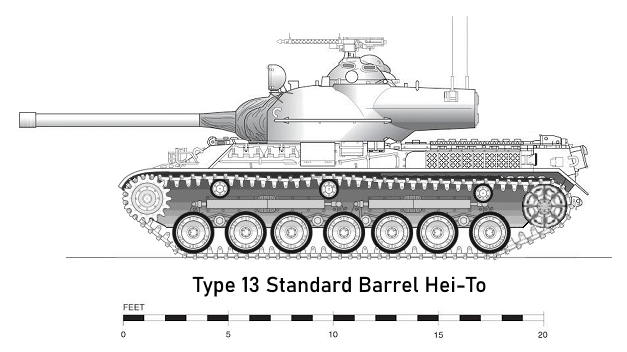 Type 13 SB Hei-To.png