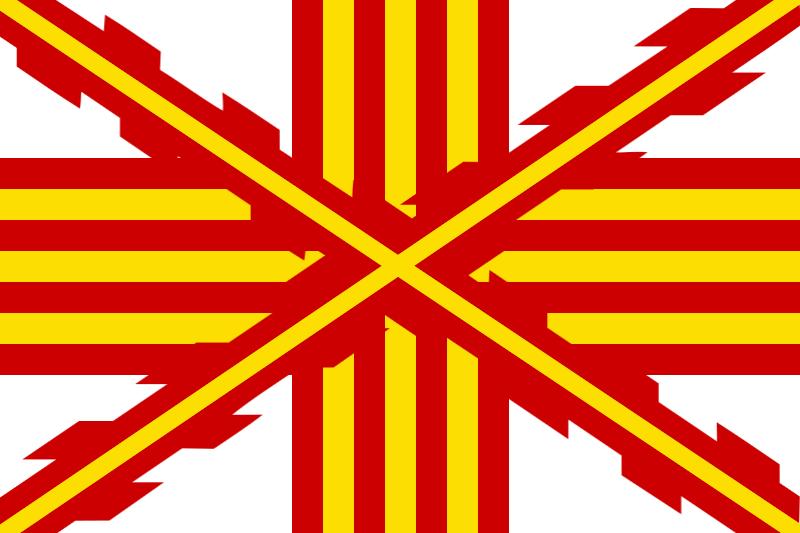 UK of Castile, Aragon, Navarre.png