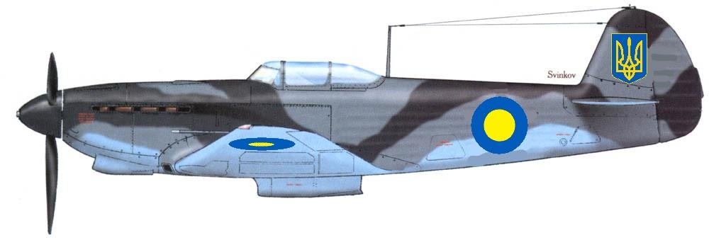 Ukrainian Yak 9.jpg