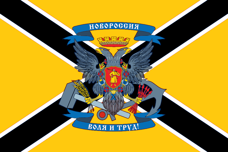War_Flag_of_Novorussia_(Variant).svg.png