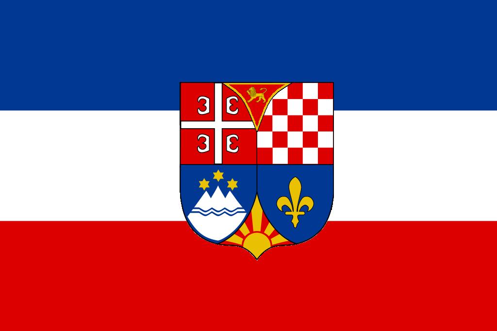 YugoslaviaFlag.png