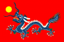 timelines:wma_chinese_flag.png
