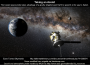 timelines:cassini-assist.png